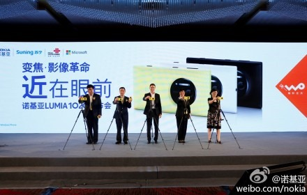 Nokia-Lumia-1020-China-launch(2)