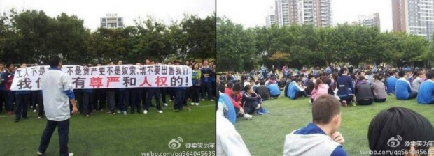 Nokia China Employees