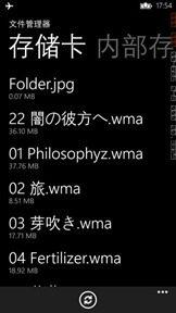 wp_ss_20131024_0003