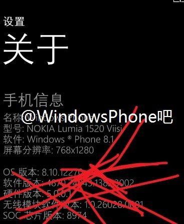 Lumia-1520V-settings