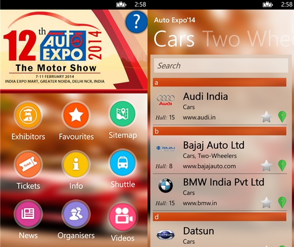 AutoExpo 2014 Windows Phone app