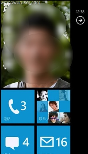 windows phone 8 large tiles