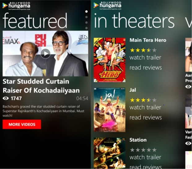 Bollywood Hungama Windows Phone