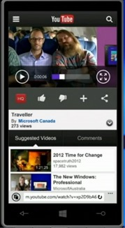 inline video playback