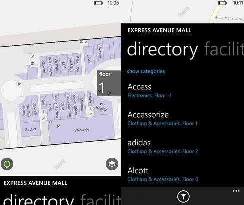 Bing Venue Maps