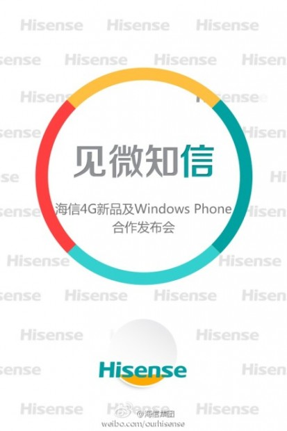Hisense Windows Phone