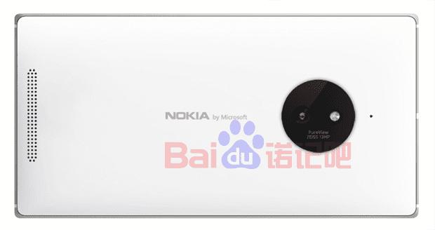 Lumia_830 render