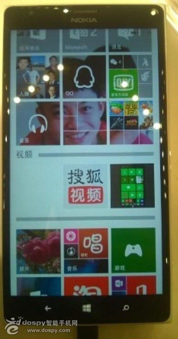 lumia 730-830