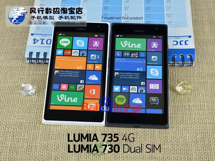 Nokia Lumia 735 4G Lumia 730 Dual Sim 1