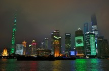 Xbox One China Launch 1