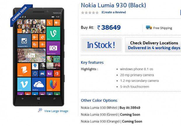 Nokia Lumia 930 India