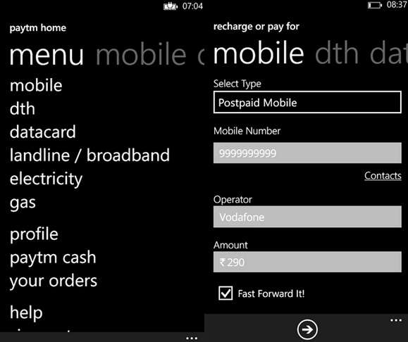Paytm Windows Phone