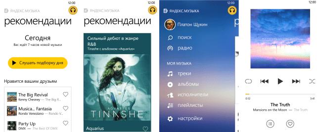 Russian search engine Yandex release Yandex.Music for Windows Phone 1