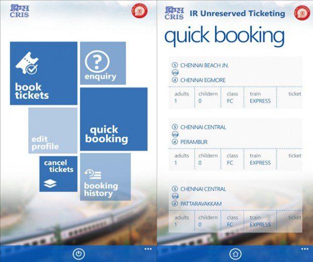 UTS Train App