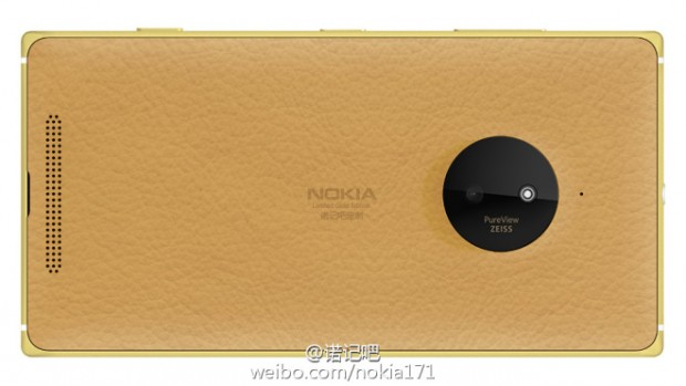 Nokia Lumia 830 Gold Edition 1