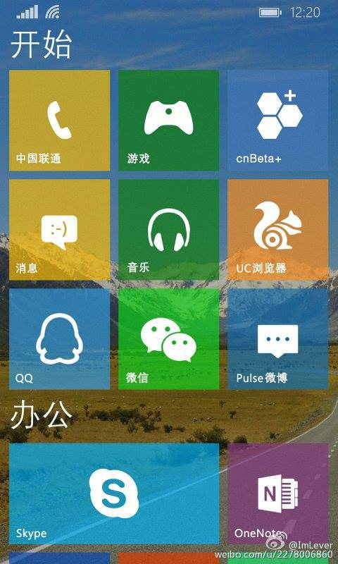 Rumour: Is this Windows 10 for Phones? UPDATE 2: Transparent Tiles 1