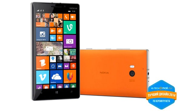 hi-tech_best-Lumia-930
