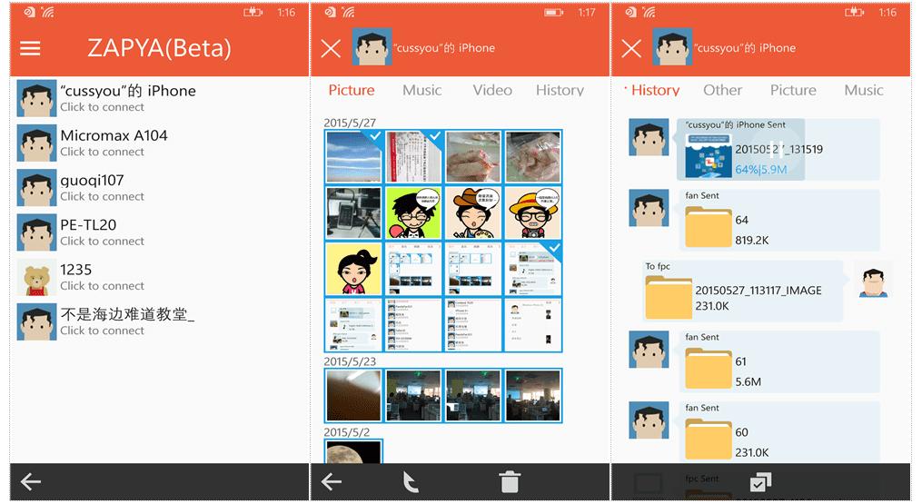 Zapya cross-platform file transfer app comes to Windows