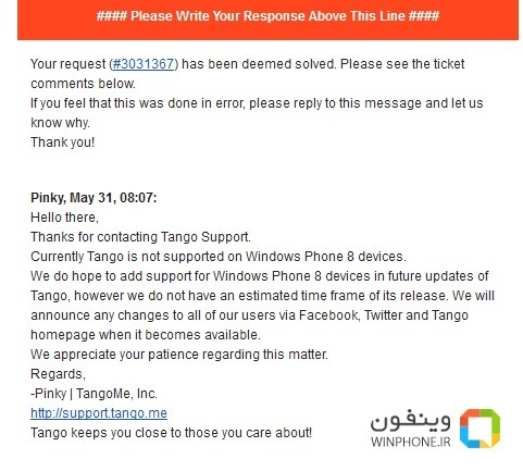 Tango-support-wp-version