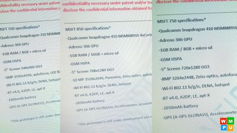(آپدیت) خبر: مشخصاتی از لومیا 550 ، لومیا 750 و لومیا 850 فاش شد
