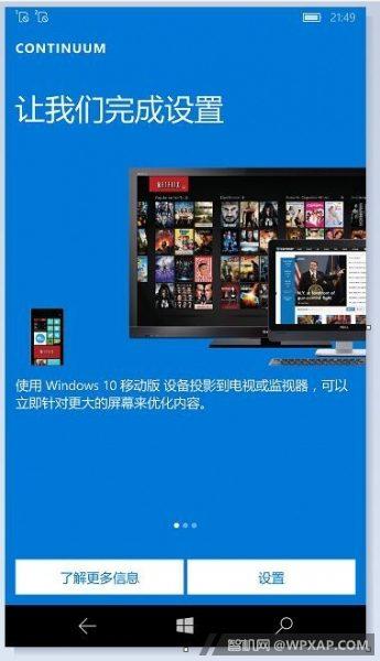 Alleged Lumia 950 prototype images leak from China 6