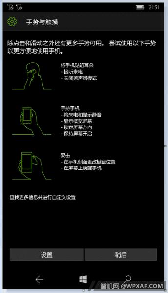Alleged Lumia 950 prototype images leak from China 4