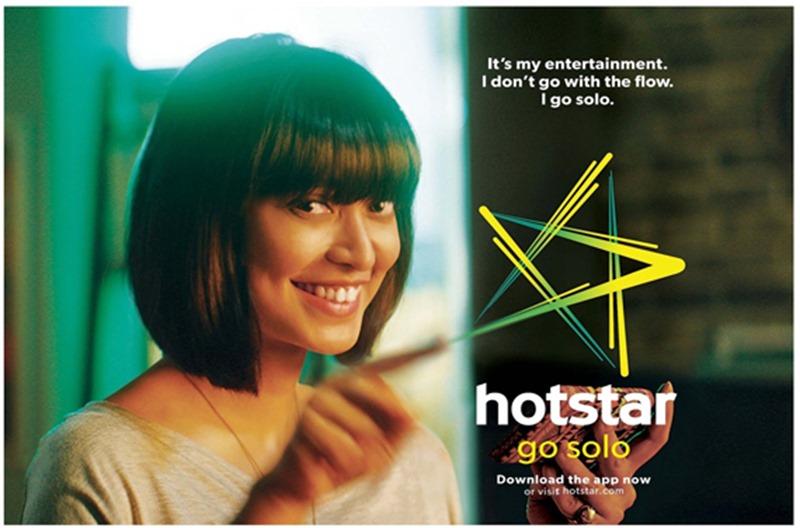 Hotstar app still