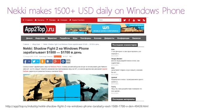 Microsoft touts Windows Store developers with Millions of dollars in revenue success stories 2