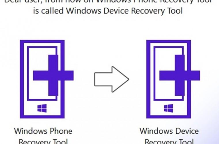 скачать программу Windows Device Recovery Tool - фото 9