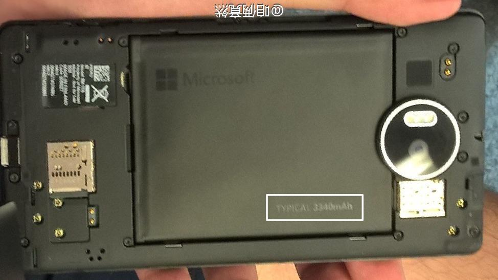 lumia 950 xl battery