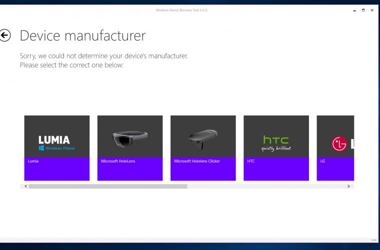 windows device recovery tool - WMPoweruser