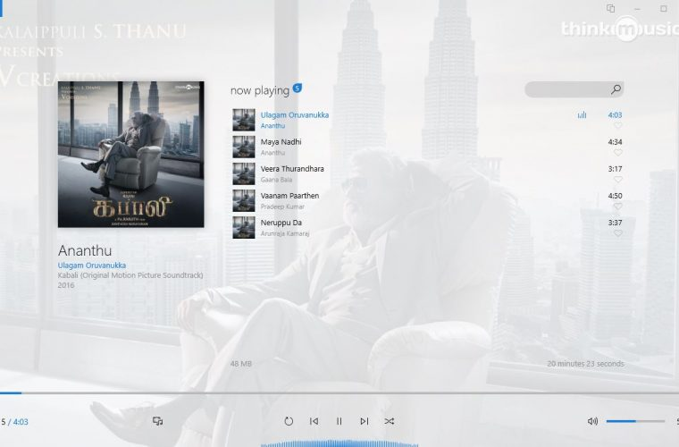 Dopamine is a new Zune-inspired music player for Windows 6