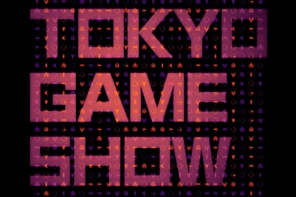 tokyo-game-show-1024x683