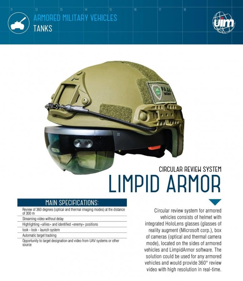 limidarmor