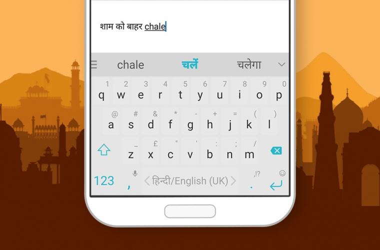 SwiftKey announces transliteration support for Tamil & 7 more Indian languages 21