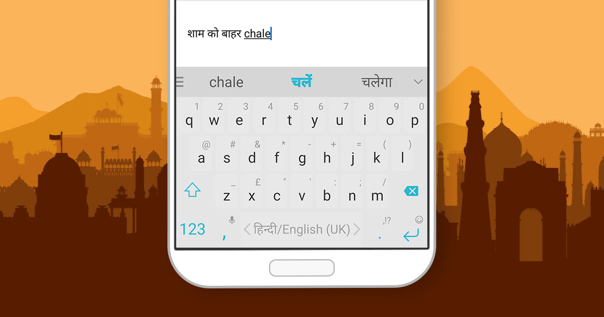 swiftkey-android-hindi-support