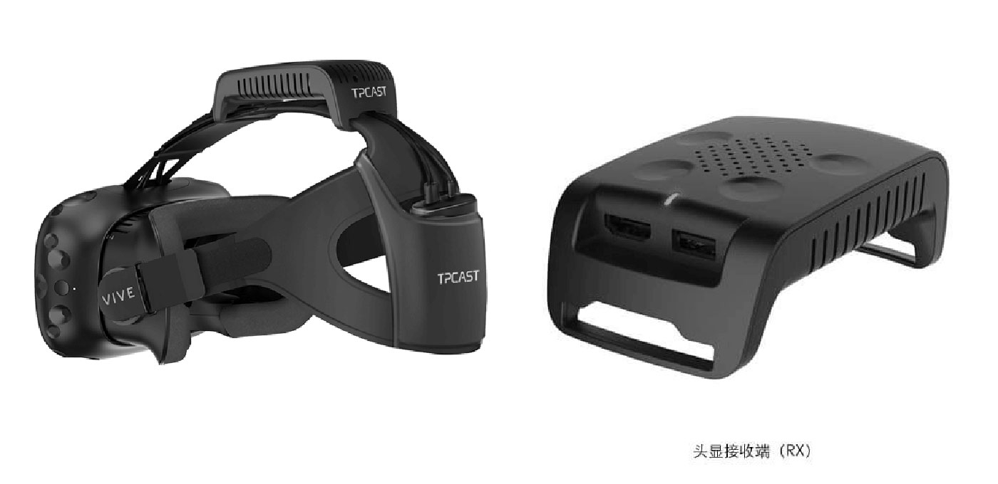 HTC opens pre-orders for HTC Vive Wireless Upgrade Kit