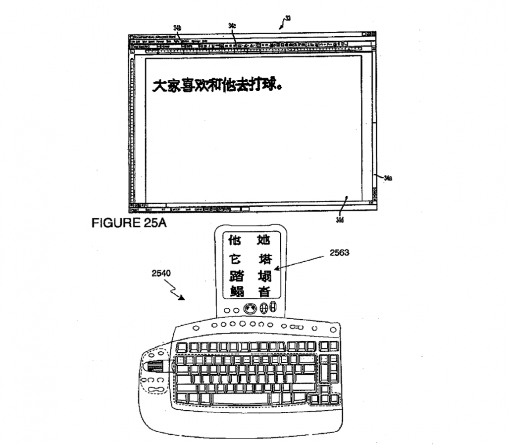keyboard-unit-2