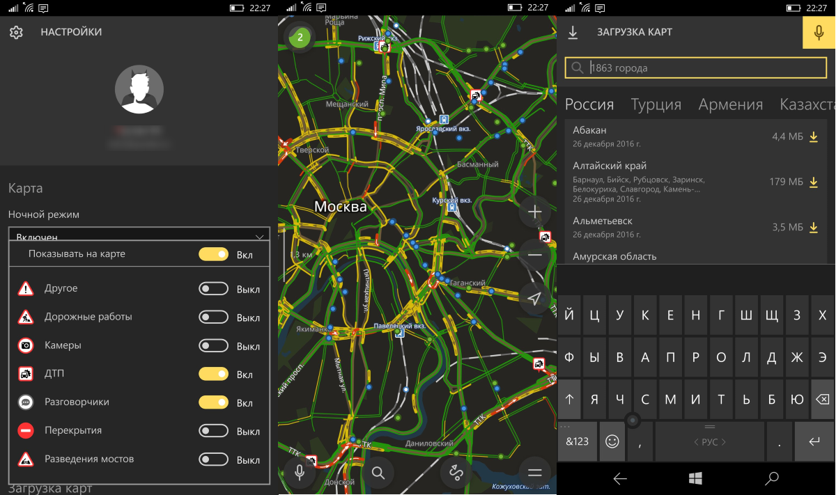 Yandex releases a major update for its map app on Windows Phone 1