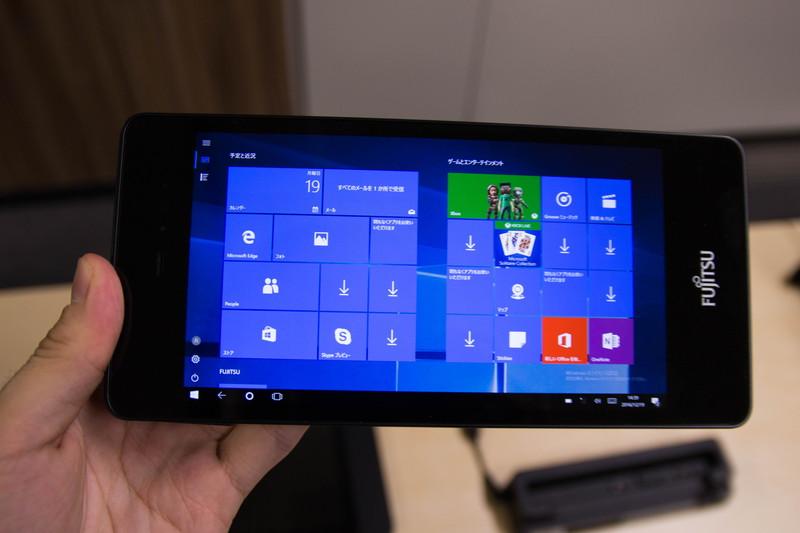 See the full specs of the Fujitsu ARROWS Tab V 567 / P 6-inch Windows 10 Pro tablet 6