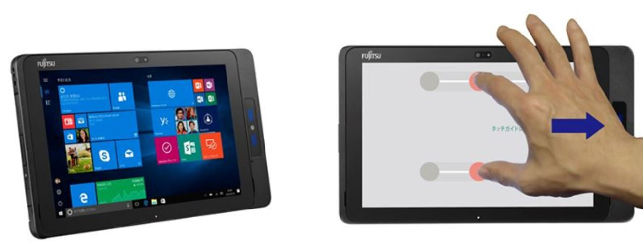 Fujitsu latest Windows tablet comes with world's first palm vein authentication technology 1