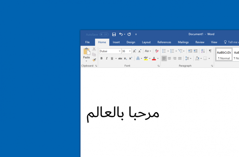 Microsoft launches new Arabic font in partnership with The Executive Council of Dubai 5