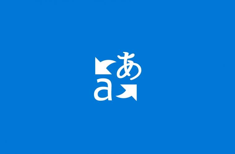 Microsoft Translator adds support for Irish Language 1