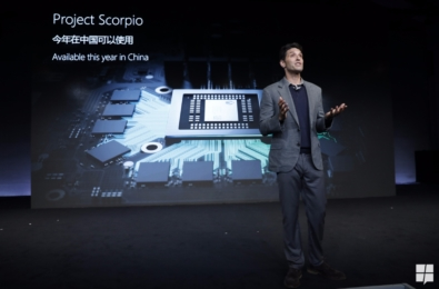 Microsoft possibly hid the Project Scorpio release date on a teaser video 3
