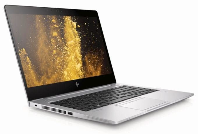 HP announces the world's thinnest mobile workstation