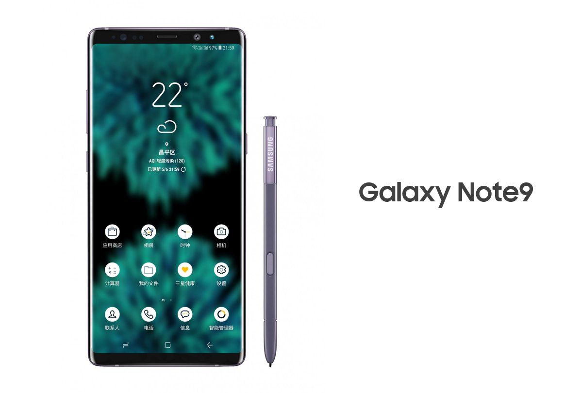 samsung note 9 - photo #16