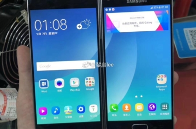 Samsung's cancelled Project Valley folding smartphone revealed, and it's pretty odd 34