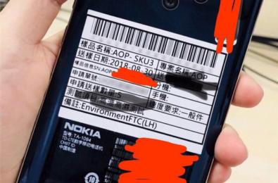 Nokia's upcoming Penta-lens camera phone receives MIIT Certification 8