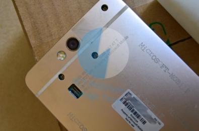 Working Lumia 960 leak in China (again) 1