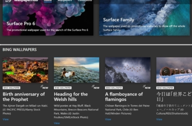 Wallpaper Hub now collects Bing Wallpapers 24